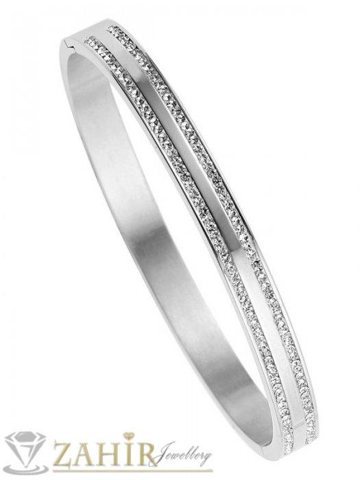 Дамски бижута - Великолепна стоманена гривна тип бенгъл от медицинска стомана с 2 реда кристали, диаметър 6,2 см - G2111