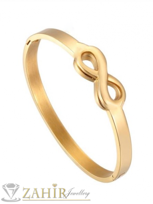 Дамски бижута - Изящна стоманена бенгъл гривна с елемент на безкрайност 3 см,златно покритие диаметър 6,2 см, стабилна закопчалка - G2112