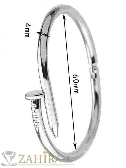 Дамски бижута - Топ модел гривна тип бенгъл от от медицинска стомана, диаметър 6 см, не променя цвета си, ефектно закопчаване - G2116