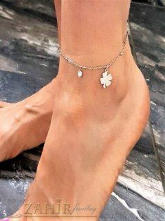 Най-желаната гривна за крак с висулки полирана детелинка и кристалче, не променя цвета си, регулира се до 27 см - GK1193