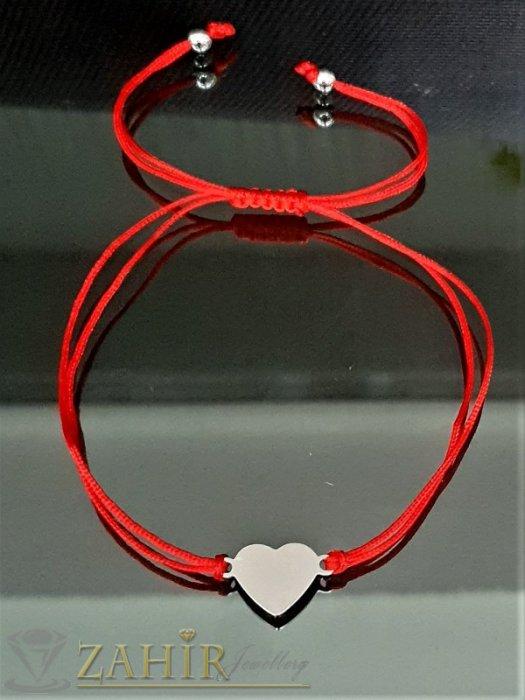 Гривна за глезен против уроки с нежно стоманено сърце, червена корда, регулируема дължина - GK1240
