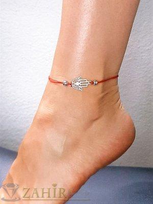 Гривна за глезен против уроки със символ  стоманена Ръката на Фатима, червена корда, регулируема дължина - GK1241