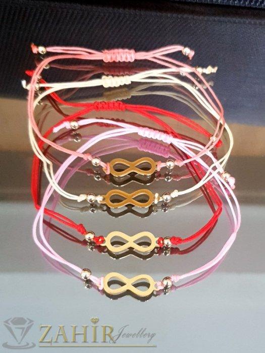 Дамски бижута - 4 цвята регулируема корда с елемент безкрайност от позлатена стомана, свежи летни цветове - GK1245