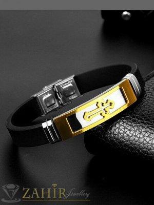 Класическа силиконова гривна 20,5 см, широка 1 см със стоманена плочка с кръст 5 см, позлатени детайли - GS1383