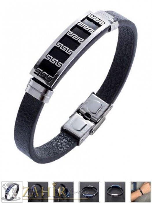 Мъжки бижута - Черна силиконова гривна 21 см, широка 1 см със стоманена плочка 5 см, ефектни гръцки мотиви - GS1388