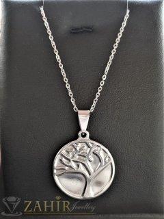 Стоманен медальон Дървото на живота 2,5 см на нежно стоманено синджирче 50 см - K2020
