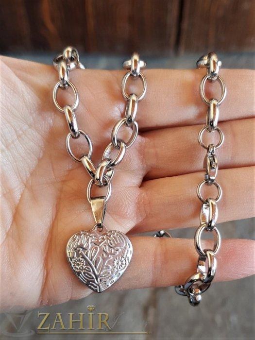 Дамски бижута - ТОП качество стоманен медальон Гравирано сърце 2 см на стоманена верижка в 4 размера, широка 0,6 см - K2022