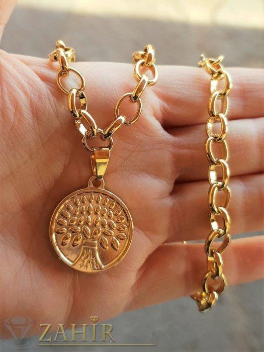 Дамски бижута - ХИТ позлатен стоманен медальон Дървото на живота 2,3 см на супер верижка в 4 размера, широка 0,6 см - K2023