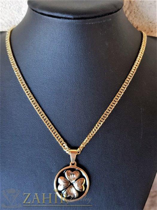 Дизайнерски медальон 2,5 см с четирилистна детелина на тънко стоманено синджирче 56 см, широко 0,3 см - K2026