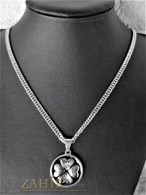 Дизайнерски медальон 2,5 см с четирилистна детелина на тънко стоманено синджирче 56 см, широко 0,3 см - K2031