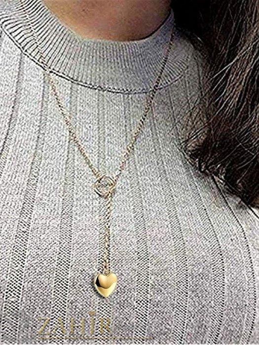 Дамски бижута - Много нежно висулка сърце 1 см и овал на класическа верижка 50 см, стомана със златно покритие - K2035