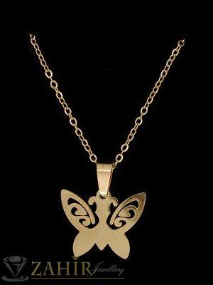 Много сладка малка стоманена пеперуда 1,5 см на тънко нежно колие класическа плетка от позлатена неръждаема стомана  50 см дълго- K2058