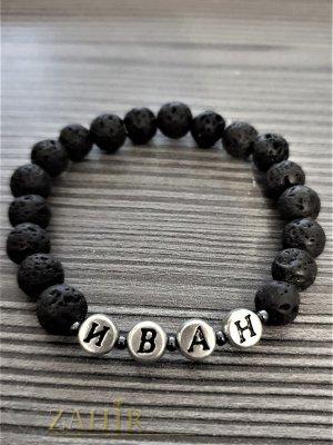 Вашето име на гривна от ест. Черен лава камък 8 мм, напишете в поръчката кое име желаете - MGA1561