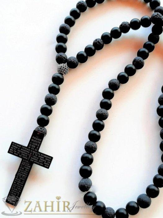 Мъжки бижута - ХИТ колие в 3 размера от естествен черен матиран оникс и лава камъни 10 мм и с висулка черенстоманен кръст с молитва 6 на - MK1417