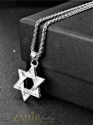 Медальон еврейска звезда от неръждаема стомана, размери 4 на 4 см, на тънка стоманена верижка 60 см - ML1532