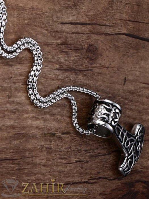 Бижута за мъже - Високо качество Чукът на ТОР с гравировка, размери 4,5 на 2,5 см на тънка верижка от стомана 60 см - ML1544