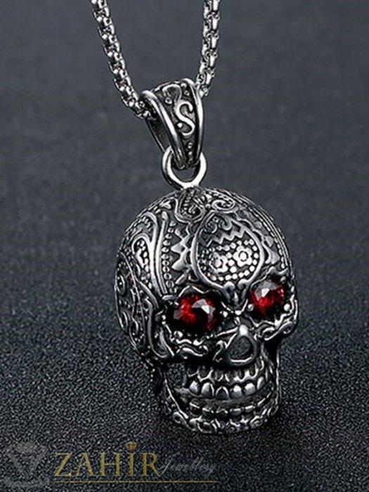 Уникално изработен стоманен гравиран череп 4 см с кристални червени очи на тънка верижка 60 см - ML1546