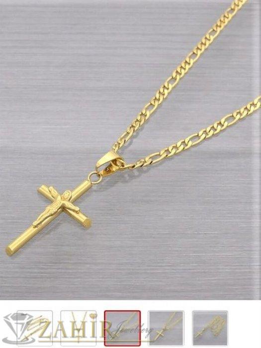 Бижута за мъже - Фигаро верижка с изчистен кръст с Исус 4 на 2,5 см от позлатенаа стомана , 4 размера, широка 0, 4 см - ML1558