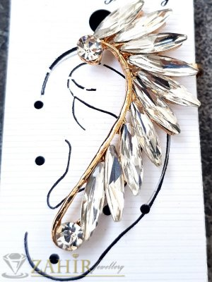 СУПЕРХИТ 1 бр. кристална обеца по ухото с двойно закопчаване, размери 5 на 2 см, винт и клипс, златиста - O2679