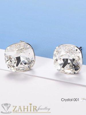 Уникални фасетирани бели кристални обеци, с голям ппрозрачен кристал 1 см, на винт - O2684