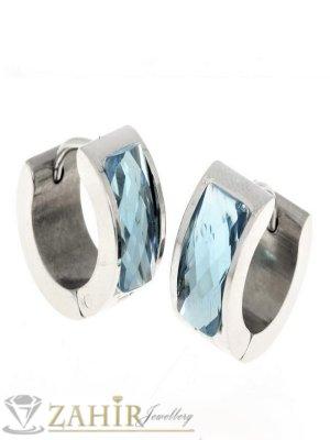 Непроменящи цвета си стоманени халкички с 2 лица и светлосини кристали, много нежни 1,5 см, английско закопчаване - O2686