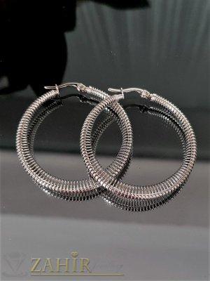 Топ качество и дизайн халки от неръждаема стомана,ефектни,диаметър 4,5 см, английско закопчаване  - O2691