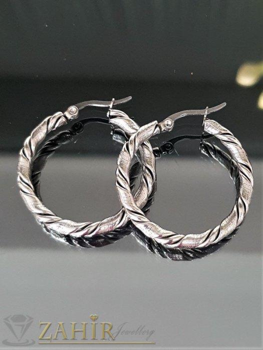Дамски бижута - Най-висок клас стомана и моден дизайн на халки от неръждаема стомана,ефектни,диаметър 3,2 см, английско закопчаване - O2693
