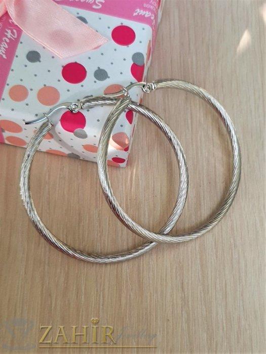 Дамски бижута - Великолепни гравирани халки от неръждаема стомана ,диаметър 5 см, английско закопчаване - O2695