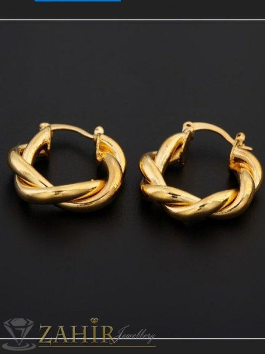 Малки спираловидно завити халки с двойно златно покритие,диаметър 2,5 см, английско закопчаване - O2696