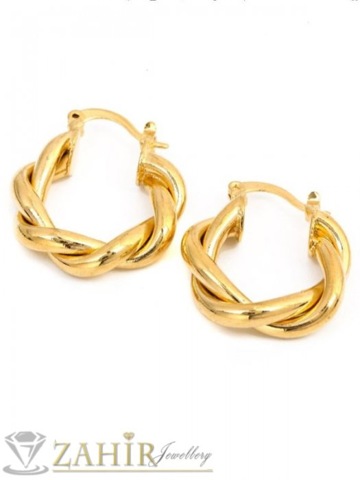 Дамски бижута - Малки спираловидно завити халки с двойно златно покритие,диаметър 2,5 см, английско закопчаване - O2696
