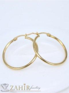 Най-харесвания модел тънки класически халки от стомана със златно покритие,диаметър 5 см, английско закопчаване - O2706