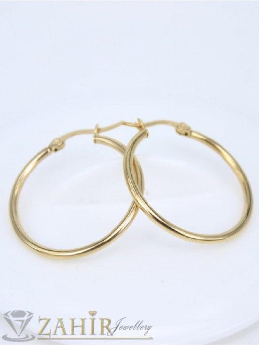 Дамски бижута - Най-харесвания модел тънки класически халки от стомана със златно покритие,диаметър 5 см, английско закопчаване - O2706