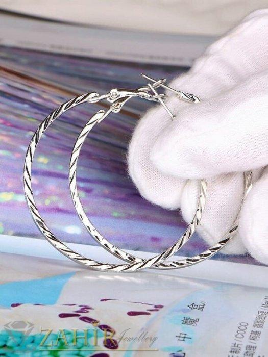 Стилни гравирани халки със сребърно покритие ,диаметър 4 см, английско закопчаване - O2707