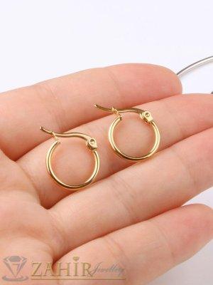Много малки тънки класически халки от стомана със златно покритие,диаметър  1,7 см, английско закопчаване  - O2711