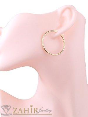 Най-търсените тънки класически халки от стомана със златно покритие,диаметър 3,5 см, английско закопчаване - O2712
