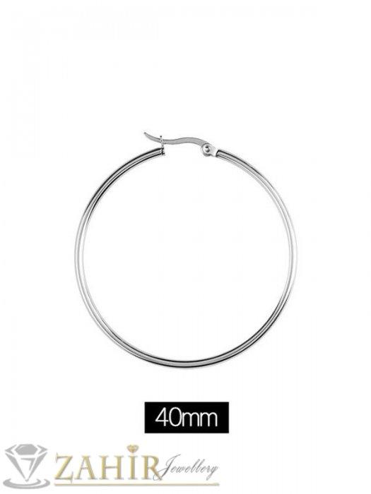 Дамски бижута - Средно големи тънки класически халки от медицинска стомана ,диаметър 4 см, английско закопчаване, не променят цвета си - O2716