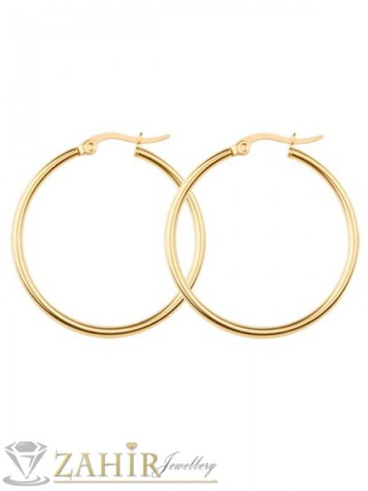 Дамски бижута - Тънки малки симпатични халки от стомана със златно покритие,диаметър 3 см, английско закопчаване - O2717