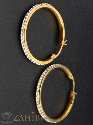 Класика - халки от медицинска стомана с малки бели кристалчета ,диаметър 3,3 см, английско закопчаване, златно покритие - O2721