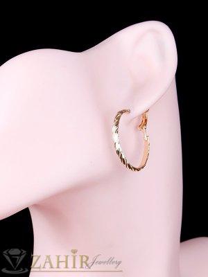 Стилни гравирани халки със златно покритие ,диаметър 4 см, английско закопчаване - S-O1691 - O2729