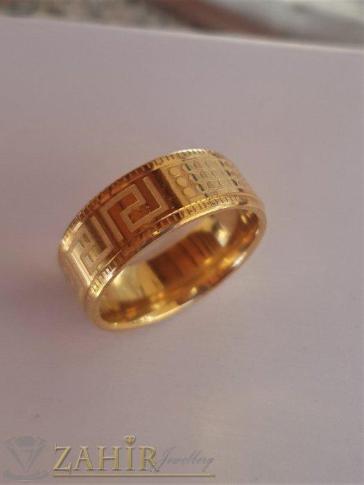 Дамски бижута - Класическа гравирана стоманена халка, широка 0,8 см, златно покритие - P1519