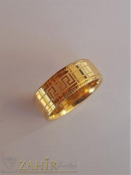 Дамски бижута - Стилна класическа гравирана стоманена халка, широка 0,8 см, златно покритие - P1520