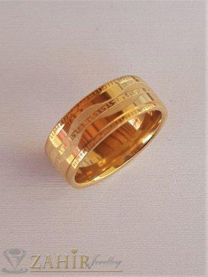 Класическа гравирана стоманена  халка, широка 0,8 см, златно покритие - P1523