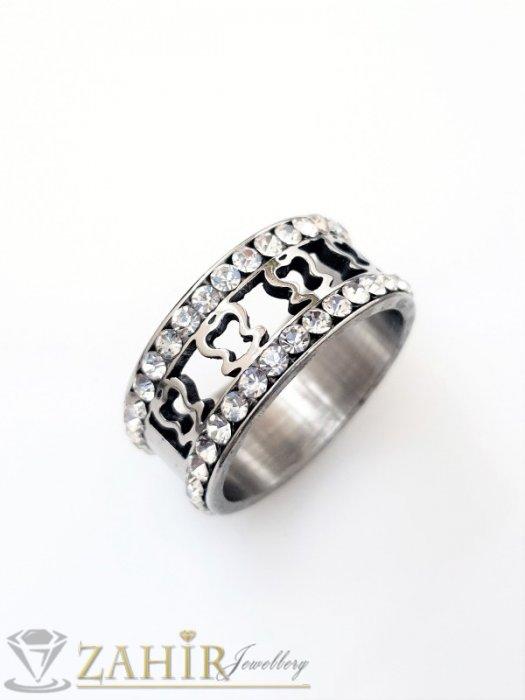Кристална стоманена гравирана халка с 2 реда бели кристали, широка 1 см, лазерно рязана, не променя цвета си - P1534
