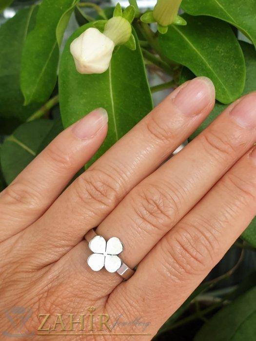 Дамски бижута - Спираща дъха стоманена четирилистна детелинка на класически пръстен, не променя цвета си, изящна изработка - P1547