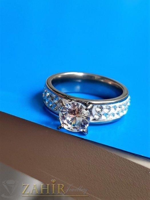 Дамски бижута - ХИТ модел великолепен кристален пръстен от неръждаема стомана с 2 реда бели кристали и голем бял циркон - P1548