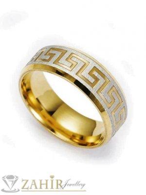 КЛАСИКА -гравирана халка от неръждаема стомана златен мат с гръцки мотиви , златно покритие, широка 0,7 см- P1550