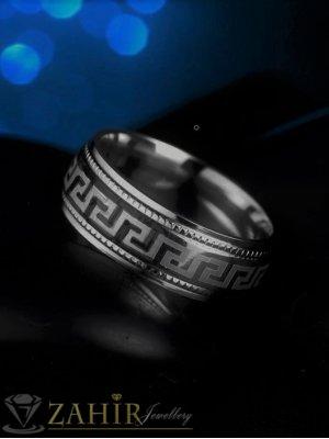 ХИТ-гравирана халка от неръждаема стомана черна основа със сребристи гръцки мотиви , не променя цвета си, широка 0,7 см- P1551