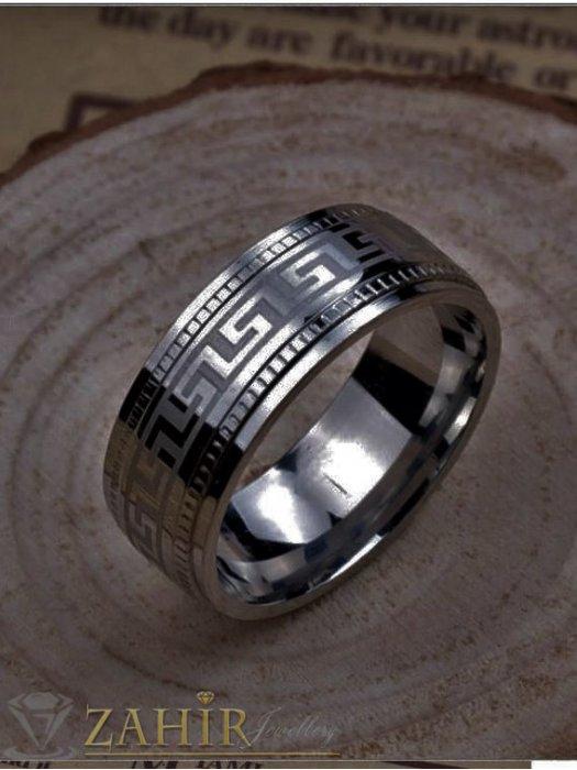 Дамски бижута - ХИТ-гравирана халка от неръждаема стомана черна основа със сребристи гръцки мотиви , не променя цвета си, широка 0,7 см- P1551