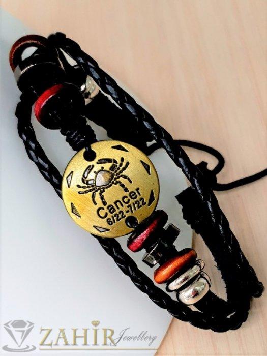 ГРИВНИ СЪС ЗОДИИ - ГРИВНА ТАЛИСМАН със зодия РАК от естествена черна кожа, златиста плочка 2,5 см, метални рингове, регулираща се дължина - ZG1001