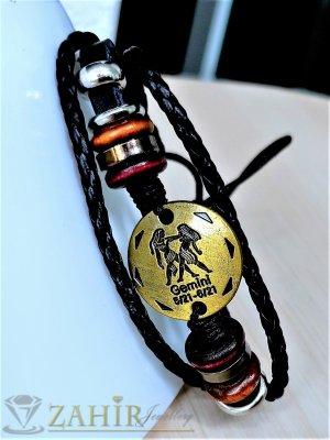 ГРИВНА ТАЛИСМАН със зодия БЛИЗНАЦИ от естествена черна кожа, златиста плочка 2,5 см, метални рингове, регулираща се дължина - ZG1003
